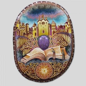 «Голубиная книга»